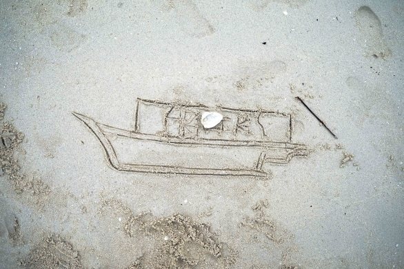 Sama Kid's drawing of Houseboat in the Sand